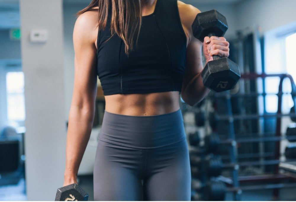 featured image - dumbbell workout at home for women