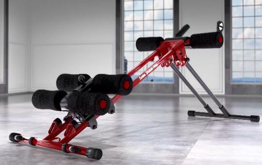 side shaper fitness machine
